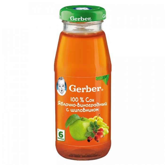 Gerber Сок яблочно-виноградный с шиповником осветленный с 6 мес., 175 мл