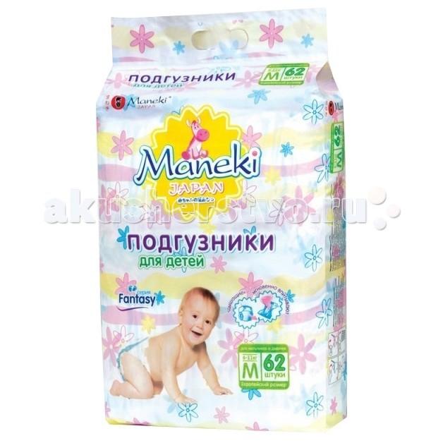 Maneki Подгузники Fantasy M (6-11 кг) 62 шт.Подгузники Fantasy M (6-11 кг) 62 шт.Вес ребенка: 6-11 кг Количество: 62 шт  Особенности: Сдвоенные резинки-барьерчики и манжеты, надежно и деликатно удерживают влагу внутри Многослойная пористая структура отлично пропускает воздух – эффективная защита от опрелостей, потнички и раздражения Благодаря рельефному тиснению подгузник точечно соприкасается с кожей и воздух свободно циркулирует Волнообразный присобранный на спинке поясок образует мягкую эластичную резинку Не разбухает и не комкуются между ножек Полоски-индикаторы Экологически чистое сырье высшего качества Яркая, компактная упаковка с ручкой Универсальные – для мальчиков и девочек<br>