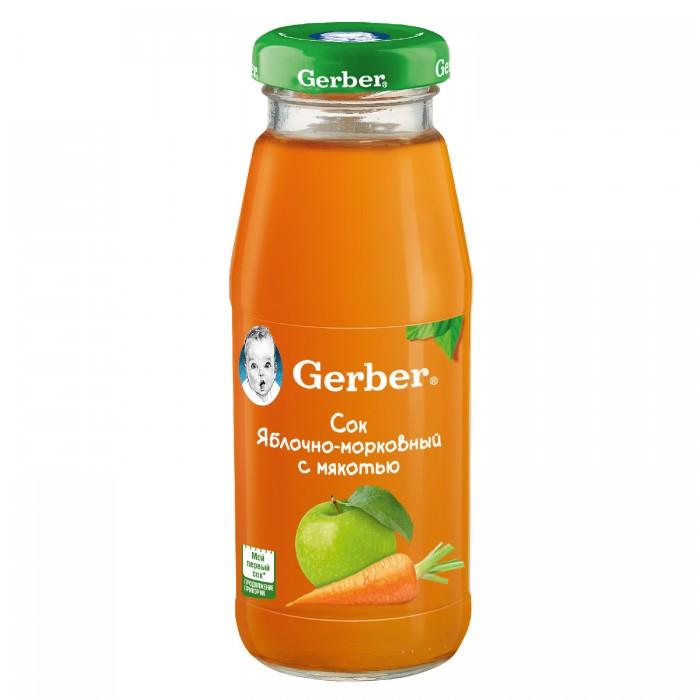 Gerber Сок яблочно-морковный с мякотью с 5 мес., 175 мл