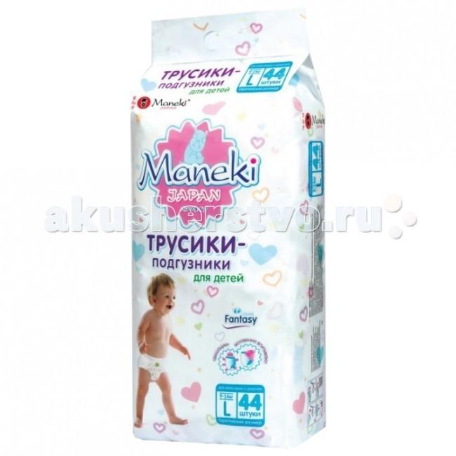 http://www.akusherstvo.ru/images/magaz/im40060.jpg