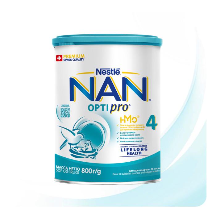 NAN ������� ������� ������� 4 � 18 ��� 800 �