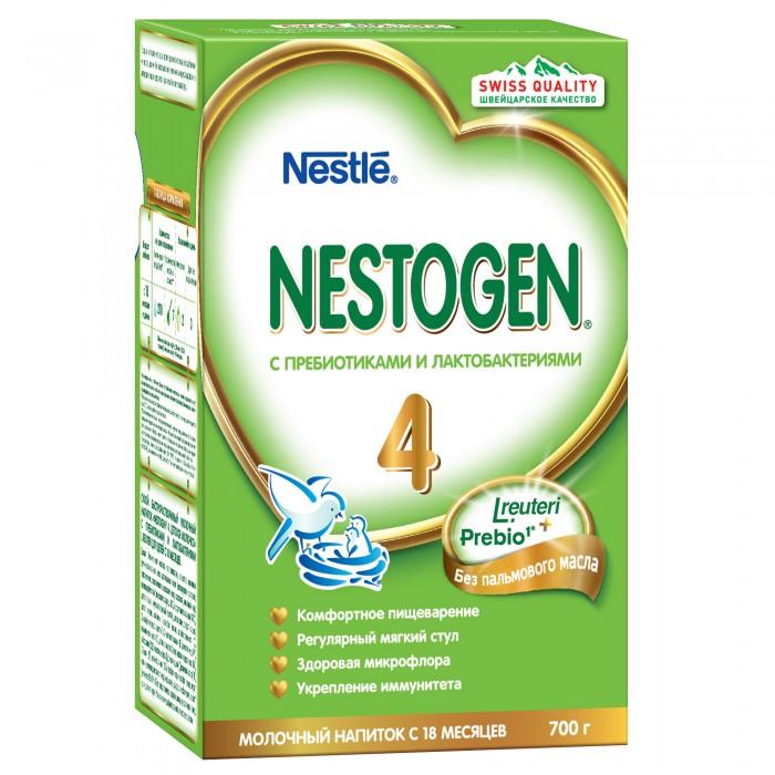 Nestogen 4 Заменитель с 18 мес. 700 г