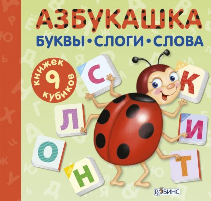 ������ ����� �� 9 ������-������� ���������