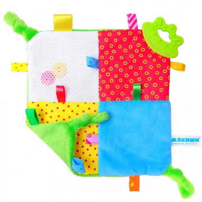 Развивающая игрушка Мякиши Платочек с прорезывателемПлаточек с прорезывателемПлаточек с прорезывателем  В старые времена у каждого ребёночка с рождения был простой узелковый платочек. Он был первым тактильным, зрительным и обонятельным ощущением малыша. Узелковые платочки — это очень правильные и настоящие первые игрушки для Вашего малыша.  1. Платочек впитывает мамин запах, который так важно ощущать малышу практически всё время. Пахнет мамой — значит я под защитой. Поэтому платочек прекрасно подходит малышу для тёплых объятий. 2. Узелковый платочек не имеет толщины и принимает форму тела ребёнка, оставаясь в таком положении на протяжении всего сна. 3. Детский платочек разработан специально для прорезывания зубов. На платочке есть узелки, пуговицы, резиновый прорезыватель. Платочек поможет утешить малыша, когда у него режутся зубки. 4. Развивает слух, осязание, положительные эмоции, мелкую моторику; стимулирует зрение и тактильные ощущения.  Узелки — прорезыватели  Пуговицы Резиновый прорезыватель Яркие петельки Разнофактурные материалы Пластмассовое колечко для крепления Место для пустышки  Состав: 100 % х/б ткань разнофактурные петельки трикотажные полотна холлофайбер швейная фурнитура резиновый прорезыватель пластмассовое колечко меховые полотна  Размер:  в упаковке 30 х 30 см без упаковки и без петелек - 21 х 21 см<br>