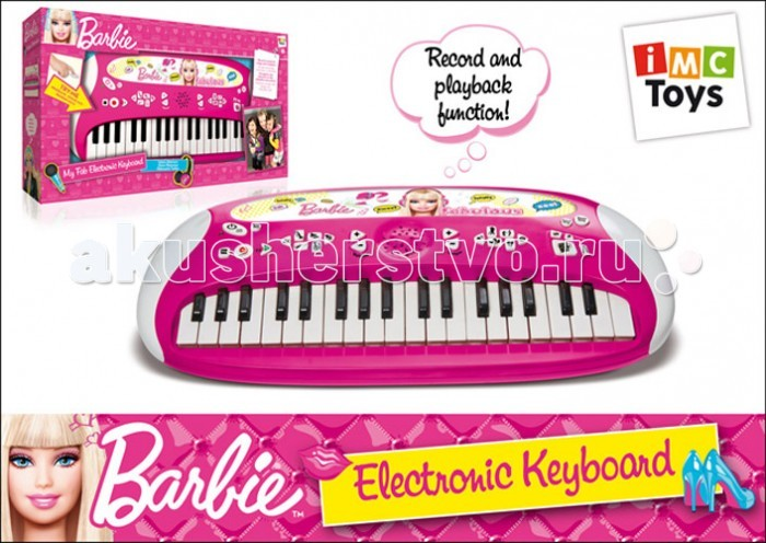 IMC toys Barbie ������� �� ����������