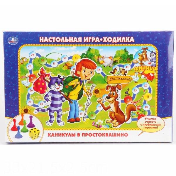 Игры для школьников Умка Настольная игра-ходилка Каникулы в Простоквашино