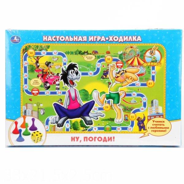 Игры для школьников Умка Настольная игра-ходилка Ну, погоди!