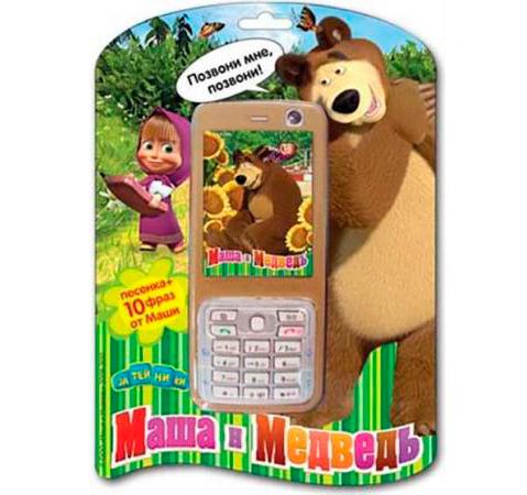 Электронные игрушки Маша и Медведь Телефон GT5737
