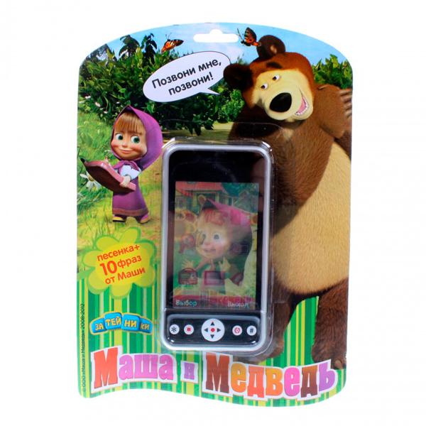 Маша и Медведь Телефон GT5740Телефон GT5740Маша и Медведь Телефон с песенкой и 10 фразами от Маши - это прекрасная игрушка для детей старше 3 лет. С таким мобильным телефоном-слайдером ребенок может весело проводить время.   Игрушка может воспроизводить одну песенку и 10 фраз голосом мультипликационной героини.   Данная модель станет отличным подарком для вашего малыша.<br>