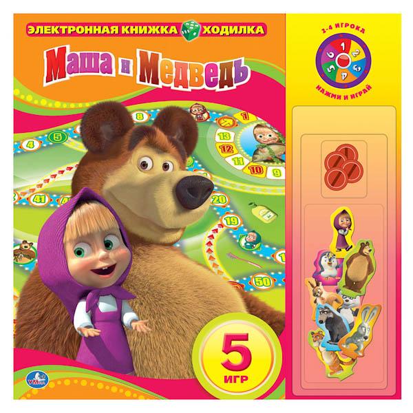 Умка Книжка-ходилка электронная Маша и Медведь