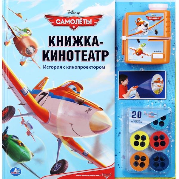 http://www.akusherstvo.ru/images/magaz/im41265.jpg