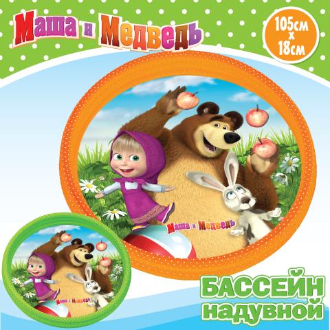 Бассейны Маша и Медведь Затейники