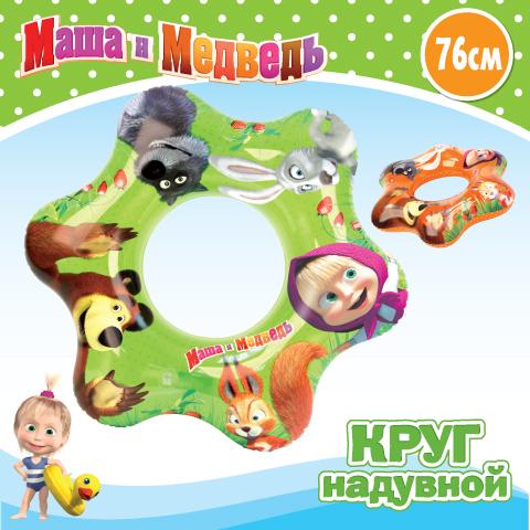 Маша и Медведь Затейники Круг