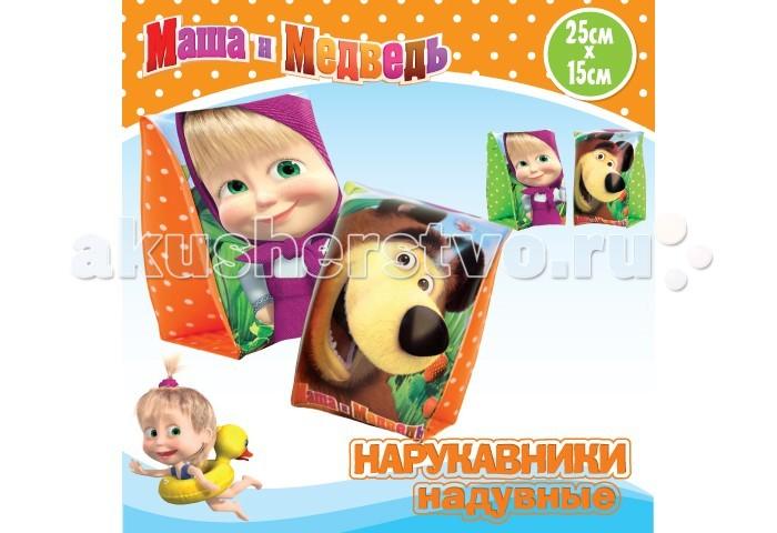 http://www.akusherstvo.ru/images/magaz/im41272.jpg