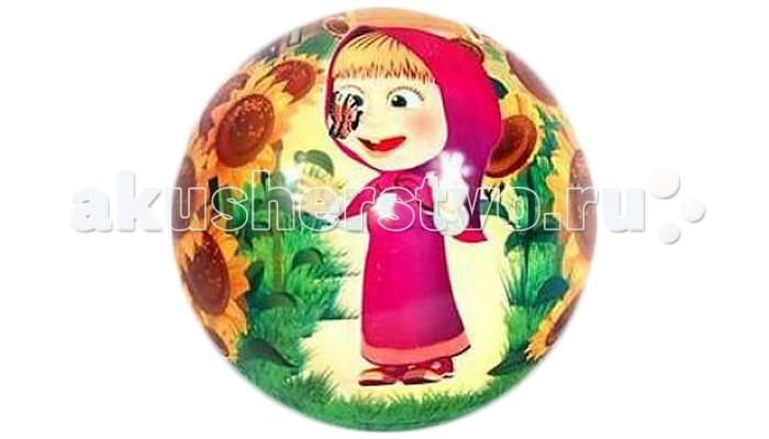 Маша и Медведь Мяч 23 смМяч 23 смМаша и Медведь Мяч с изображением любимых героев мультфильма. Порадует ребёнка своими пружинистыми скачками.<br>