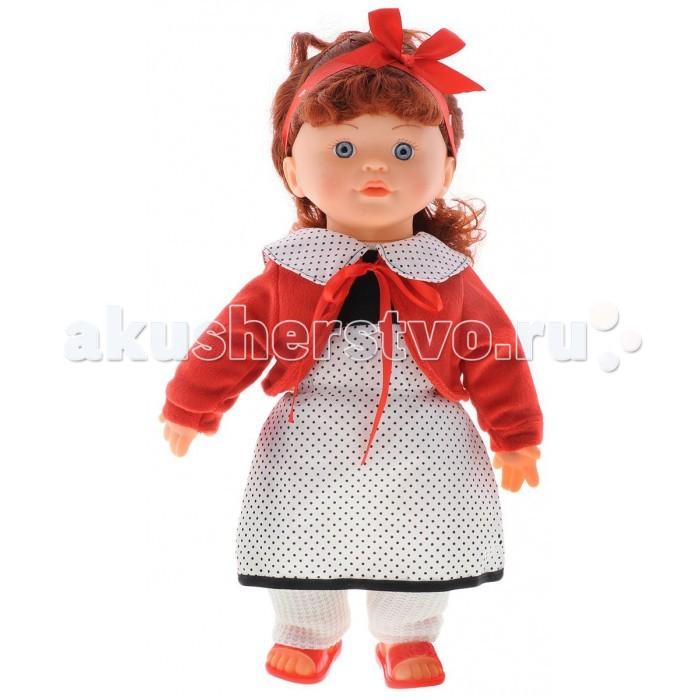 Куклы Затейники Моя радость Сонечка