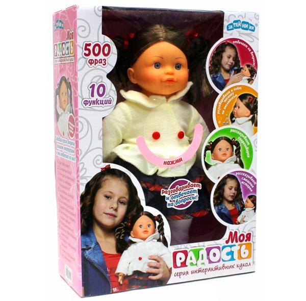 Затейники Моя радость GT7782Моя радость GT7782Кукла Затейники Моя радость - замечательная игрушка, которая благодаря своим интерактивным функциям не даст заскучать своей юной мамочке и будет веселить ее целый день.  Особенности: У куклы мягконабивное тельце красивые глаза Разговаривает и поет на английском Отвечает на вопросы Задает вопросы Рассказывает смешны истории и скороговорки Переспрашивает когда шумно Просит перевернуть когда ее наклоняешь Просит поиграть когда долго с ней не разговариваешь  Работает от 3 батареек типа АА (в комплект входят) Качественные гипоаллергенные материалы изготовления Кукла имеет 10 функций произносит 500 фраз<br>