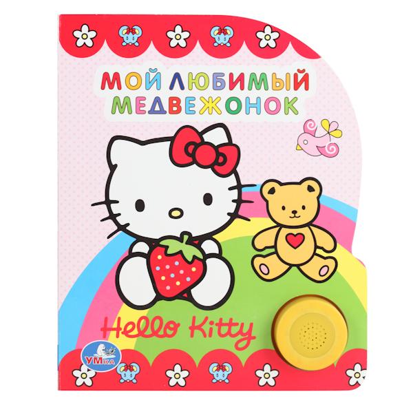 ���� ������ ����������� Hello Kitty ��� ������� ����������