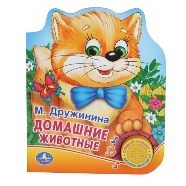 http://www.akusherstvo.ru/images/magaz/im41452.jpg