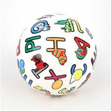 Мячи и прыгуны Затейники Мяч Алфавит 23 см