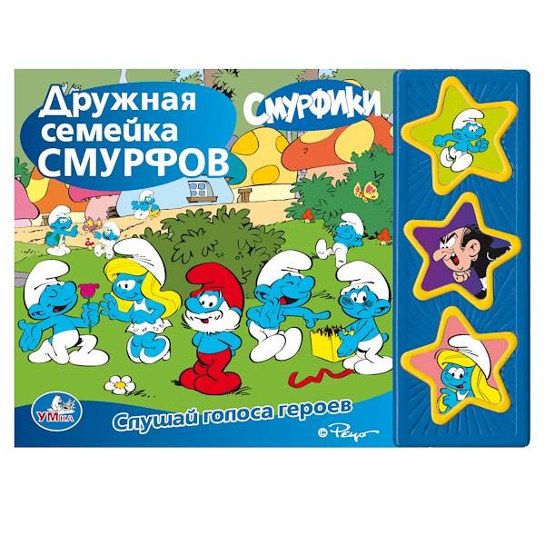 http://www.akusherstvo.ru/images/magaz/im41596.jpg
