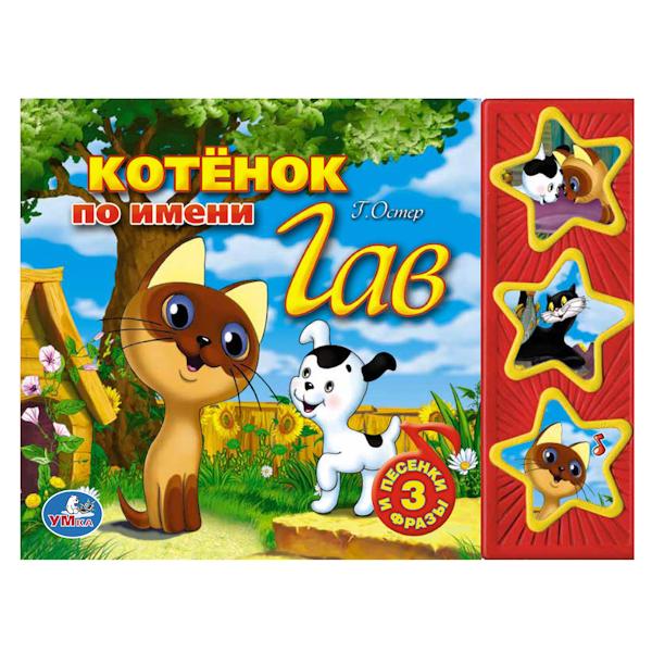 http://www.akusherstvo.ru/images/magaz/im41608.jpg