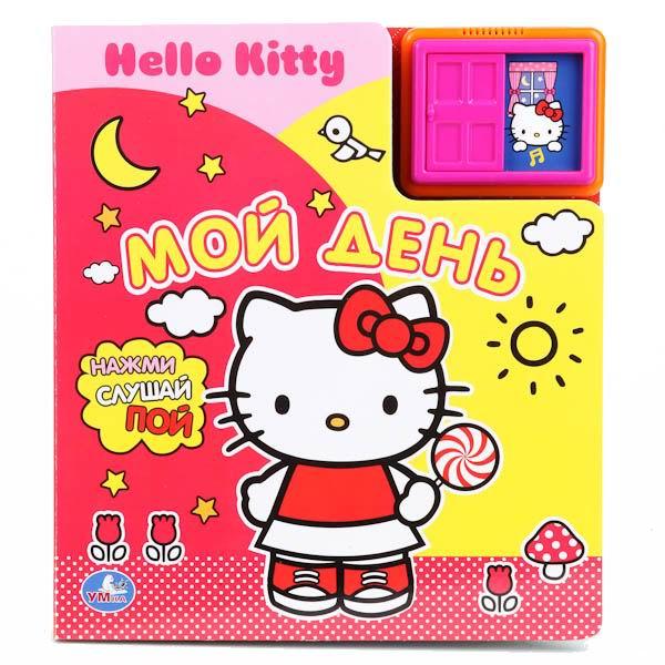 ���� ������ ����������� Hello Kitty. ��� ����