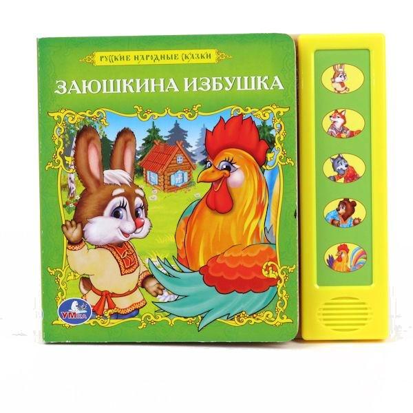 http://www.akusherstvo.ru/images/magaz/im41682.jpg