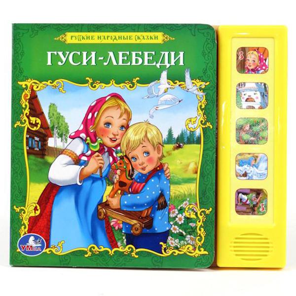 http://www.akusherstvo.ru/images/magaz/im41683.jpg
