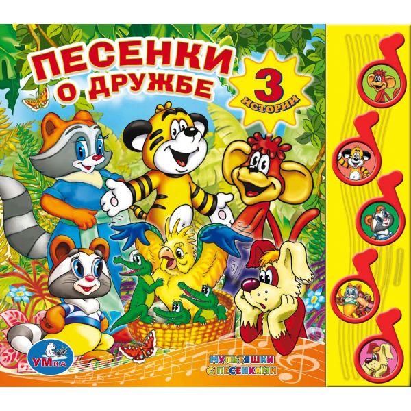 http://www.akusherstvo.ru/images/magaz/im41694.jpg