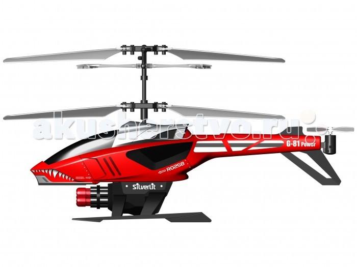 Silverlit Вертолет со стрелами Helli Blaster на радиоуправлении 3х-канальный