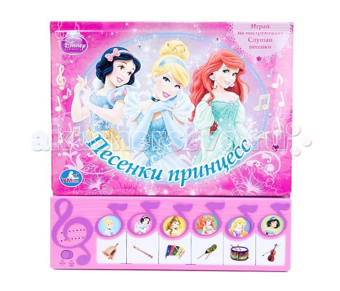 Книжки-игрушки Умка Книжка-пианино Песенки принцесс 6 клавиш
