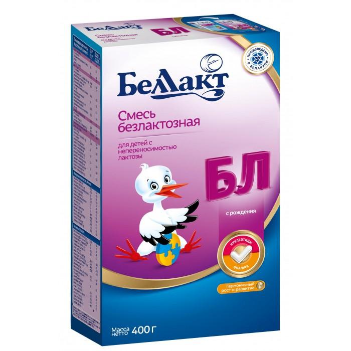 Беллакт Смесь сухая молочная безлактозная БЛ 400 г