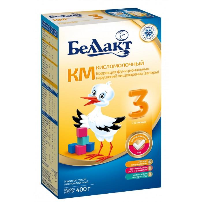 Купить Молочные смеси Смесь сухая кисломолочная КМ-3 400 г  Молочные смеси Беллакт