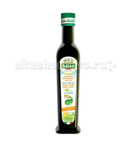 Basso Детское оливковое масло 250 мл от Акушерство