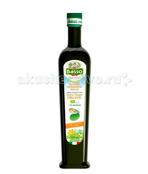 Basso Детское оливковое масло 500 мл от Акушерство