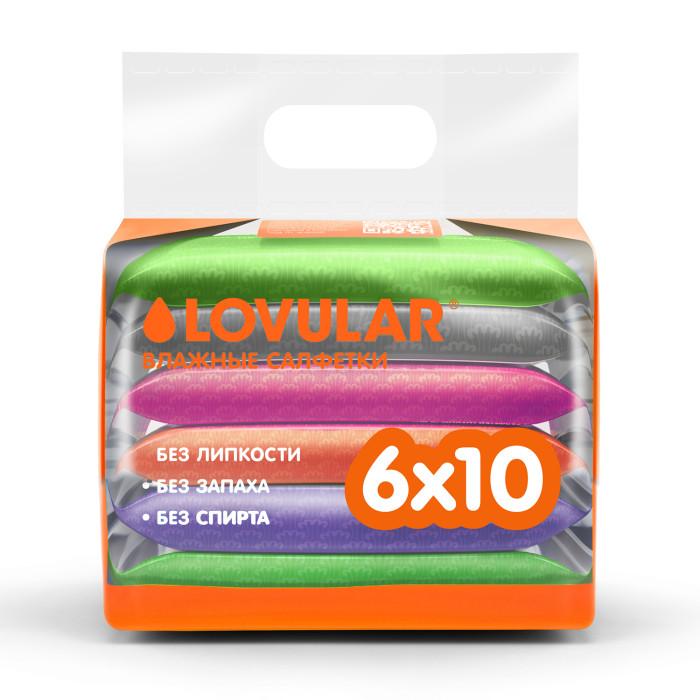 Lovular Детские влажные салфетки набор 6х10 шт.Детские влажные салфетки набор 6х10 шт.Влажные салфетки Lovular cодержат 99.8% сверхочищенной воды и 0.2% очищающих и увлажняющих ингредиентов.   Влажные салфетки Lovular можно применять для детей с самого рождения. Так же они идеально подходят для взрослых, ими можно протирать лицо, смывать макияж.   Когда нет под рукой воды и мыла, когда вы находитесь в дороге, едете в транспорте или гуляете по городу - влажные салфетки Lovular являются безопасной заменой водным процедурам.   Мелкоячеистая структура салфетки обеспечивает ей прочность на разрыв и растяжение.   Состав: сверхочищенная вода, алоэ вера, глицерол, ксилит, лимонная кислота, APG (увлажняющий компонент), гидрогенизированное касторовое масло, оливковое масло.<br>