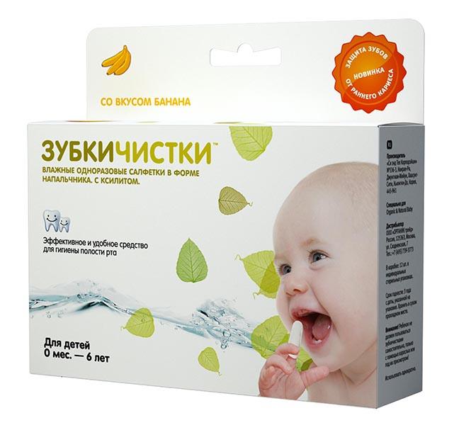 http://www.akusherstvo.ru/images/magaz/im43041.jpg
