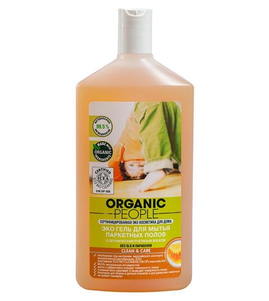 Organic People ���� ��� ��� ����� ��������� ����� 500 ��