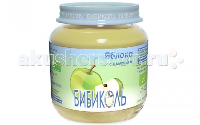 http://www.akusherstvo.ru/images/magaz/im43072.jpg