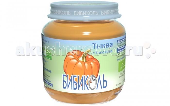 http://www.akusherstvo.ru/images/magaz/im43077.jpg