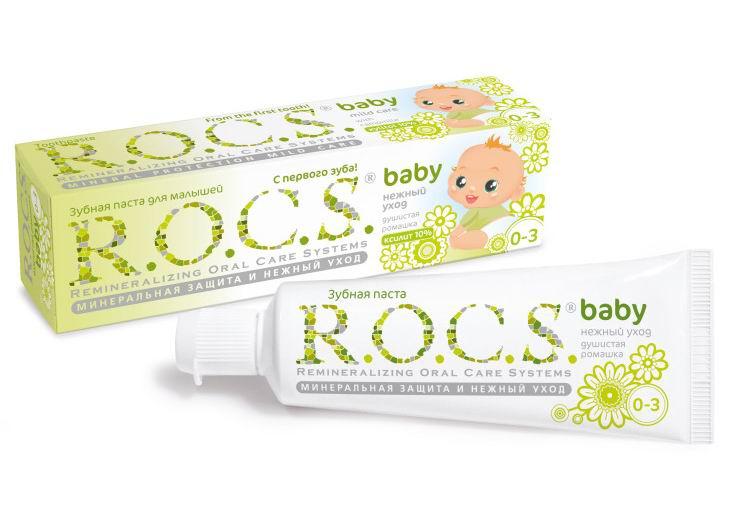 R.O.C.S. Baby Зубная паста Душистая ромашка 45 г