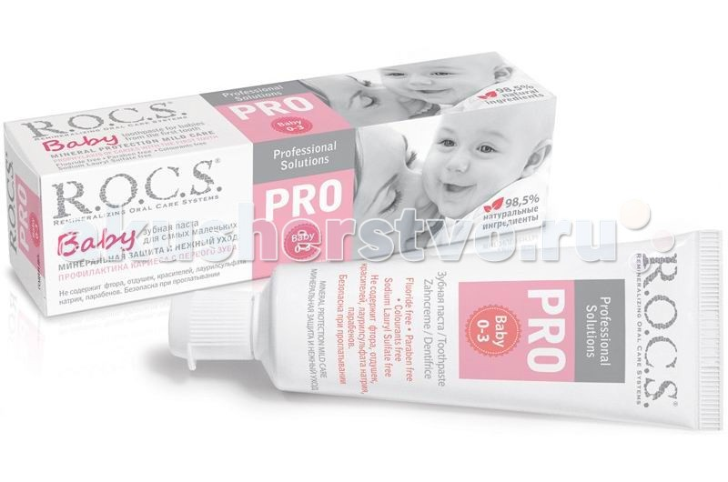 R.O.C.S. Pro Baby Зубная паста Минеральная защита и нежный уход 45 г