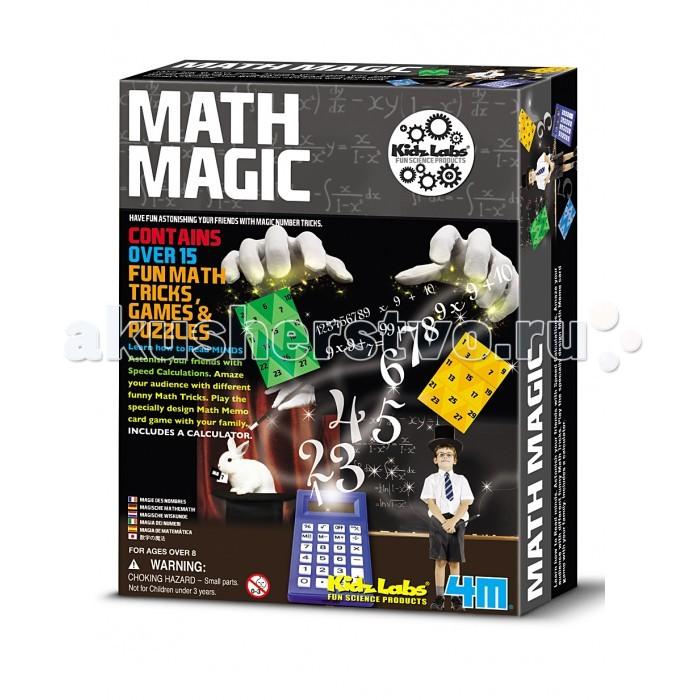 4М Набор Магия чисел 00-03293Набор Магия чисел 00-03293Магия чисел 00-03293   Приобщить ребенка к математике можно с помощью удивительного набора математических фокусов – Магия чисел от бренда 4M! Ведь не секрет, что игровая форма в процессе обучения порой позволяет эффективнее осваивать тот или иной предмет. Очень может быть, что математика вообще станет его любимой дисциплиной – и всё благодаря данному набору! Не упустите возможность приобрести его!  В распоряжении юного математика окажется набор с математическими фокусами, который позволяет овладеть 15 головокружительными трюками! Ребенок научится читать мысли (угадывать загаданное число), поразит окружающих невероятно быстрыми вычислениями, сыграет в увлекательную математическую игру Мемо. Да что говорить – он научится решать огромное количество математических головоломок!  Магия чисел – прекрасная семейная игра, которая пригодится в дороге, на отдыхе. Её можно принести в школу и её возможностями удивить учителей и одноклассников.  Подробная инструкция позволит быстро разобраться в предложенных фокусах – и ребенок непременно почувствует себя великим математиком!  В состав набора входят: 1 калькулятор 2 игральных кубика 1 комплект карт чтения мыслей магический квадрат с обозначенными числами 1 супер магический квадрат 1 комплект карточек с числами 40 математических Мемо карт детали сборной головоломки детали головоломки-перевертыша лист бумаги с обозначенными линиями подробные инструкции для постановки более 15 числовых фокусов, головоломок и игр.<br>