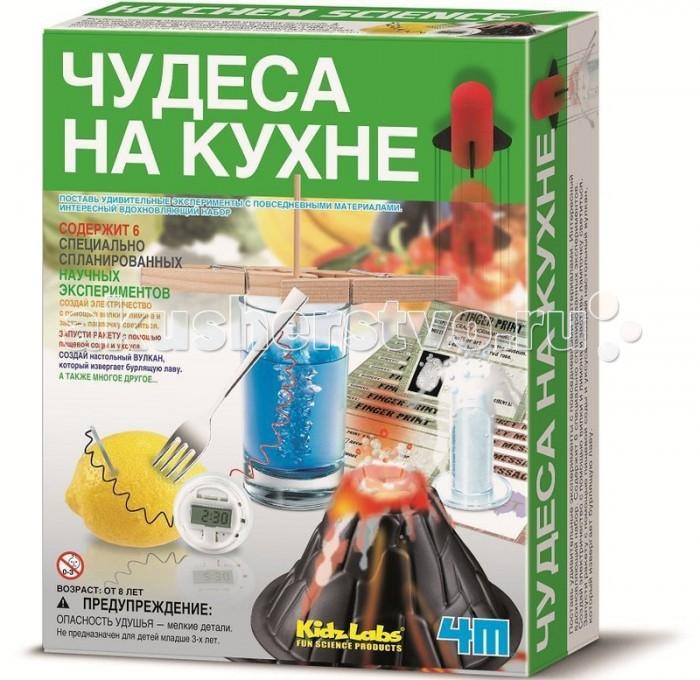 Наборы для творчества 4М Чудеса на кухне 00-03296