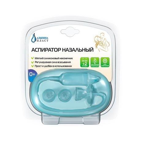 Альпина Пласт  Аспиратор назальный детский с силиконовым наконечником