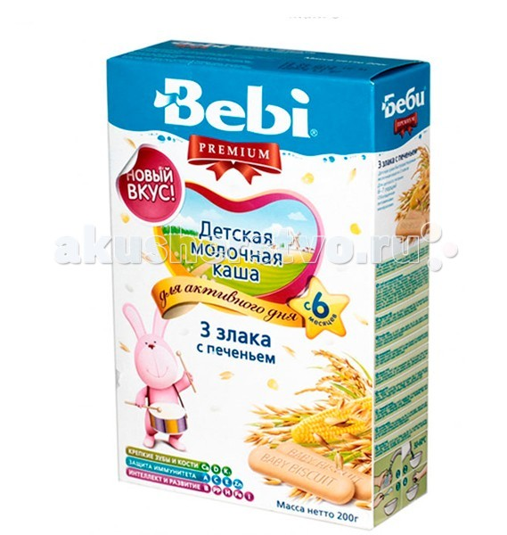 Bebi Молочная каша Premium 3 злака с печеньем с 6 мес. 200 г