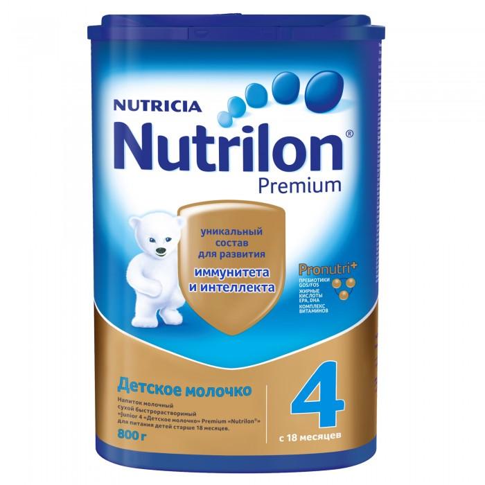 Nutrilon Детское молочко Premium 4 PronutriPlus с 18 мес. 800 гДетское молочко Premium 4 PronutriPlus с 18 мес. 800 гNutrilon Premium 4 PronutriPlus предназначена для питания здоровых малышей от 18 месяцев. Благодаря уникальному комплексу PronutriPlus молочко способствует развитию иммунитета и интеллекта, помогая правильному развитию Вашего ребенка.  Особенности: Пребиотики GOS/FOS способствуют развитию собственной здоровой микрофлоры кишечника и поддерживают иммунитет ребенка, снижая риск возникновения аллергии и инфекций. Улучшенный комплекс особых жирных кислот EPA/DHA способствует развитию интеллекта. Сбалансированный комплекс витаминов и минералов, разработанный специально с учетом потребностей детей от полутора лет, способствует правильному росту ребенка.  Состав: обезжиренное молоко, смесь растительных масел* (пальмовое, подсолнечное, рапсовое), лактоза, пребиотики (галактоолигосахара, фруктоолигосахара), деминерализованная молочная сыворотка, концентрат белков молочной сыворотки, минеральные вещества, рыбий жир*, витаминный комплекс, соевый лецитин, холин, таурин, микроэлементы. *Жировой компонент молочной смеси разработан на основе данных о жирнокислотном составе грудного молока.  Необходима консультация специалистов. Молочная смесь предназначена для питания детей с 18 месяцев.<br>