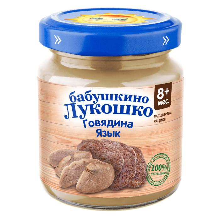 Бабушкино лукошко Пюре говядина с языком с 8 мес. 100 г
