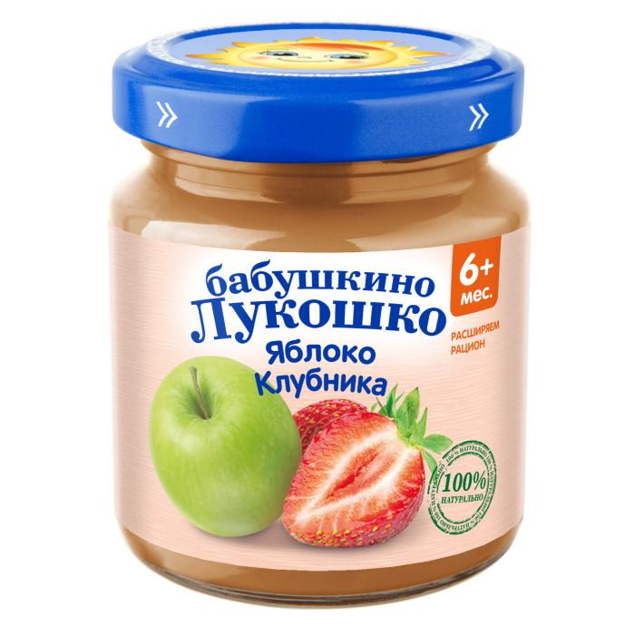 Бабушкино лукошко Пюре яблоко с клубникой с 6 мес. 100 г